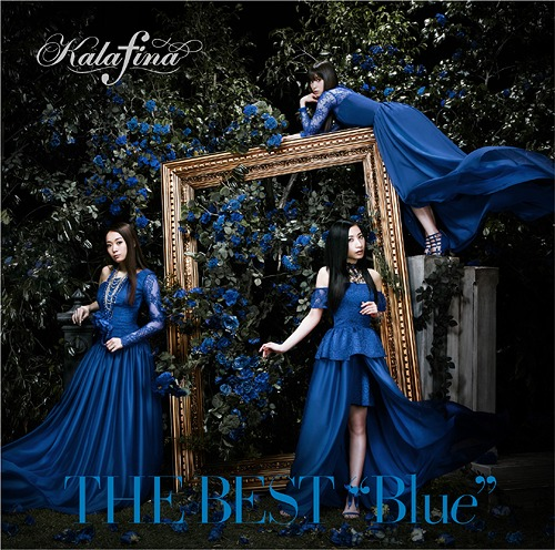Kalafina best album (5)