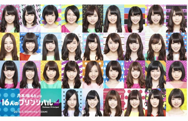 Nogizaka-46-Begins-Opening-Day-of-16nin-no-Principle-Trois-Without-Three-Members-of-the-Cast-620x400