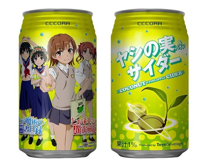 a-certain-magical-index-drink