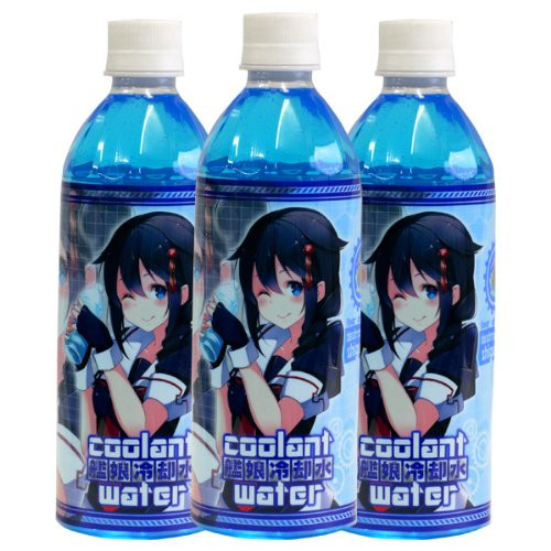 kancolle drink 01