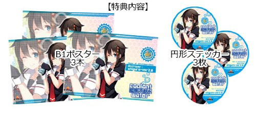 kancolle drink 04