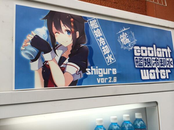 kancolle drink 06