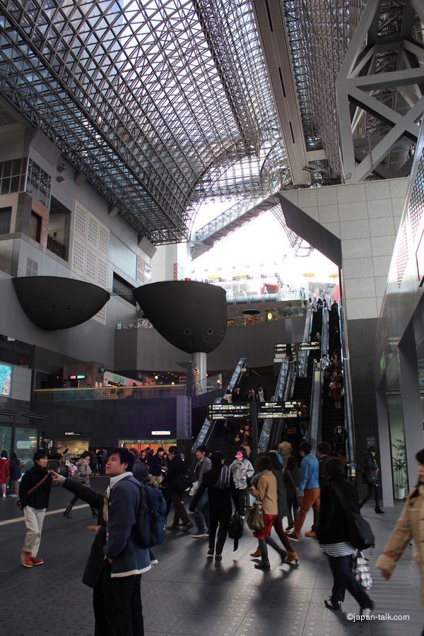 kyoto-station-in-japan-625