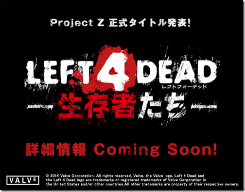 left-4-dead-survivors