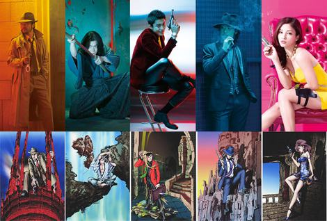 lupin-III-live-action-cast