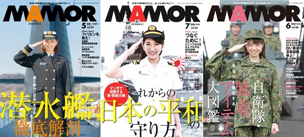 mamor-jieitai-japan-self-defense-forces-sdf-magazine