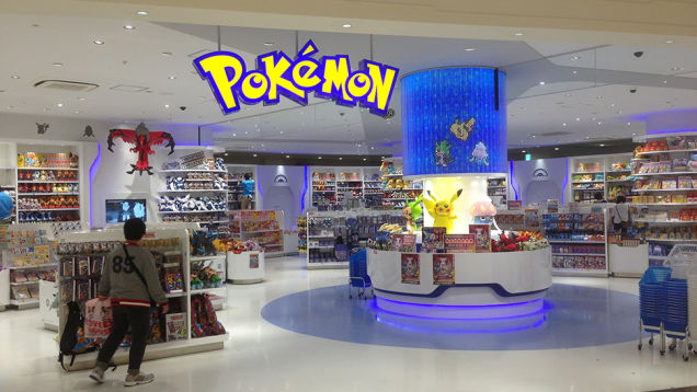 pokemon center 01