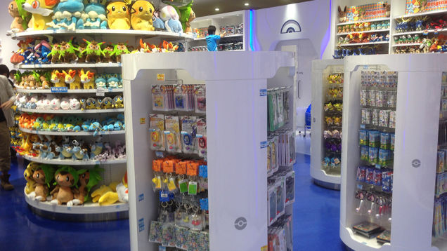 pokemon center 12