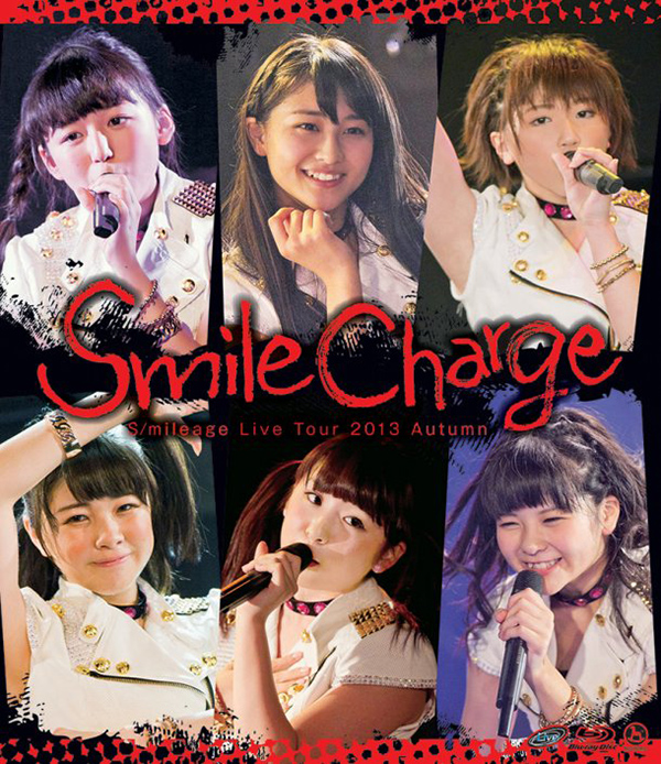 smileage-smile-charge