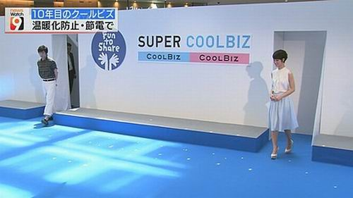supercoolbiz (1)