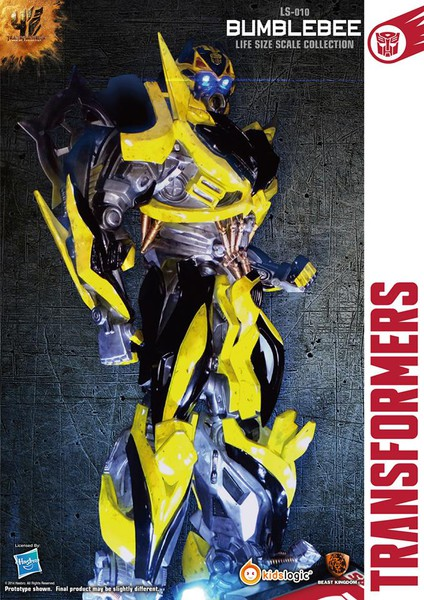 transformer life size (11)