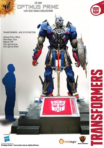 transformer life size (4)
