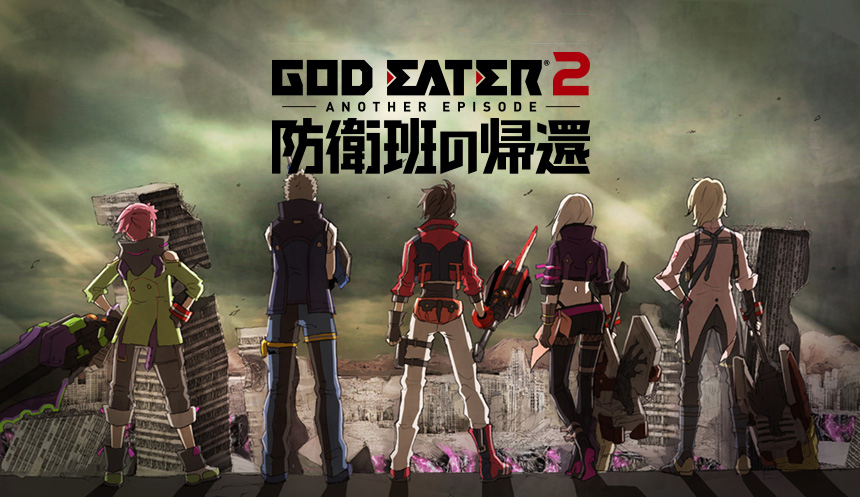 1401123040-god-eater-2-another-story