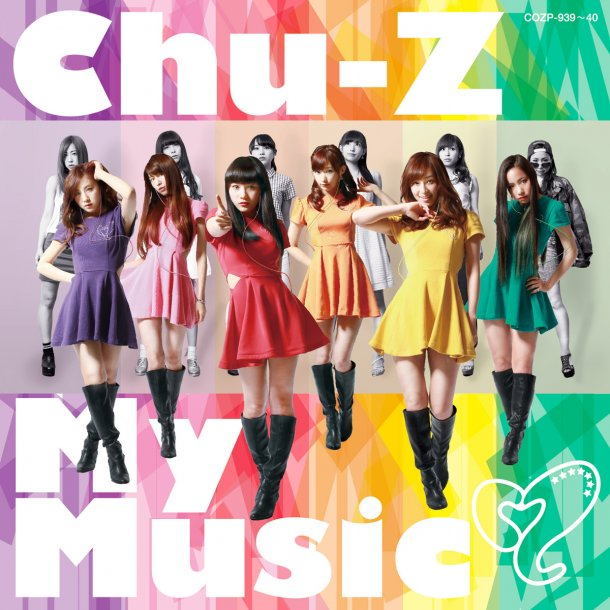 Unit Idol Chu-Z Tandai Debut Major Dengan Perilisan Album
