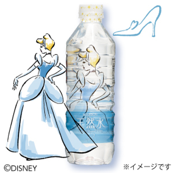 disney-water-bottle-04