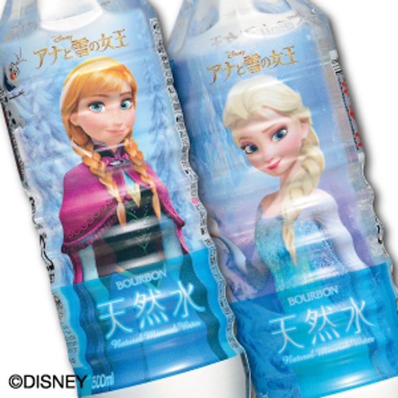 disney-water-bottle-05