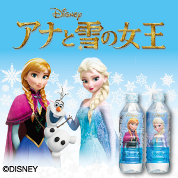 disney-water-bottle-08