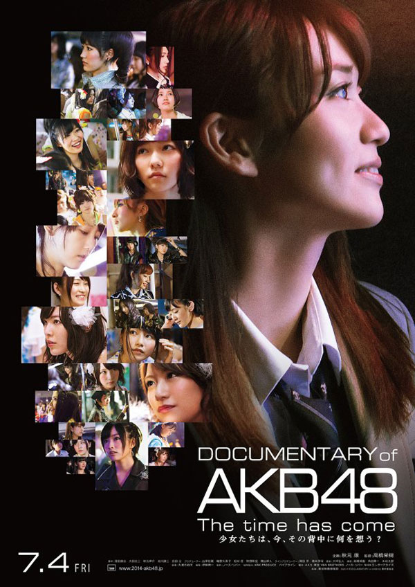 documentary-of-akb48-4