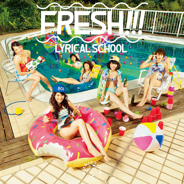 fresh-lyrical-school