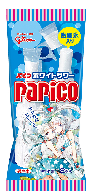 glico-papico-package-redesign-04