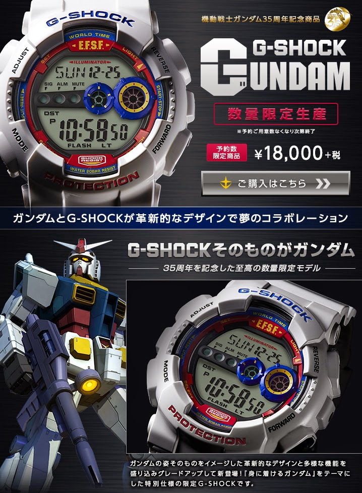 gundam-g-shock-watch-01