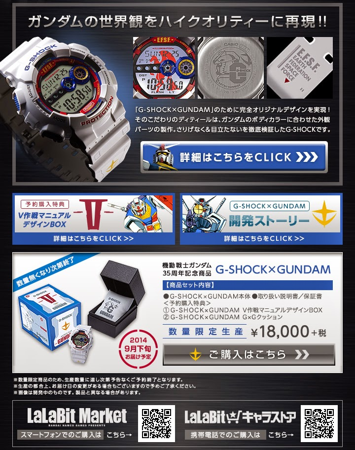 gundam-g-shock-watch-04