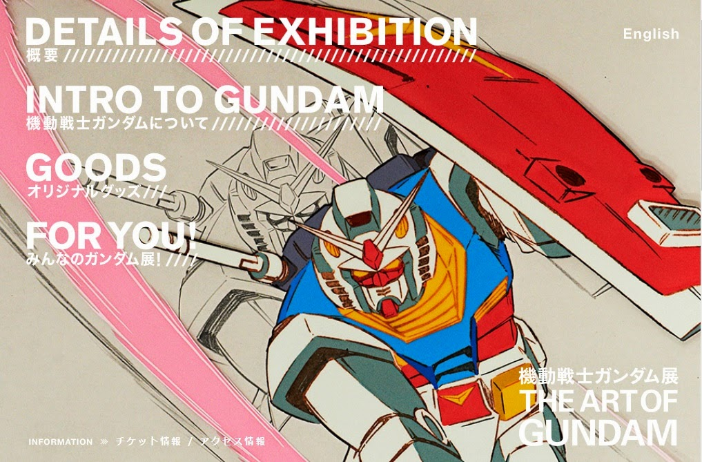 gundam-the-art-of-gundam-exhibition-01