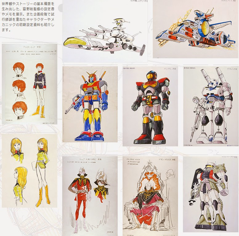 gundam-the-art-of-gundam-exhibition-04