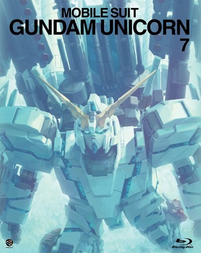 gundam-unicorn-blu-ray