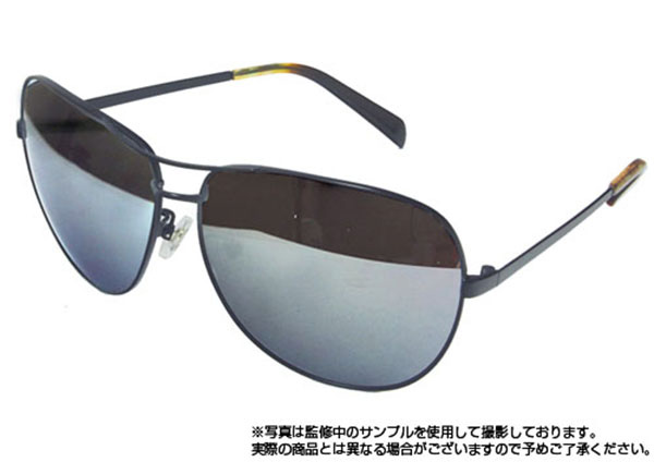 kill-la-kill-glasses-01