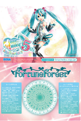 miku5th-mikufortunes