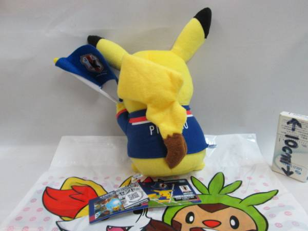 pokemon-pikachu-world-cup-2014-10