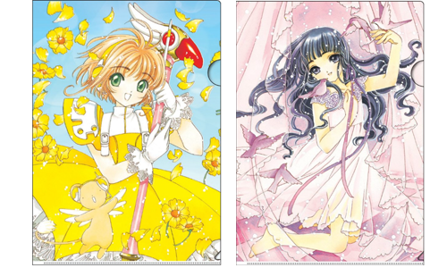sakura-lottery-12-clearfile2