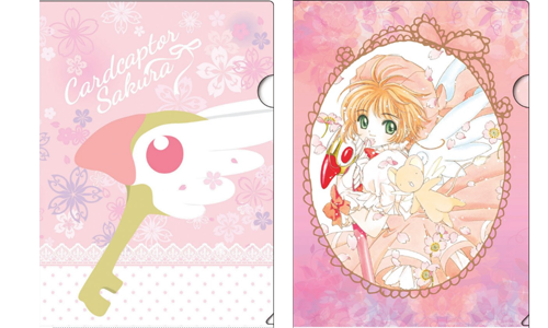sakura-lottery-13-clearfile3