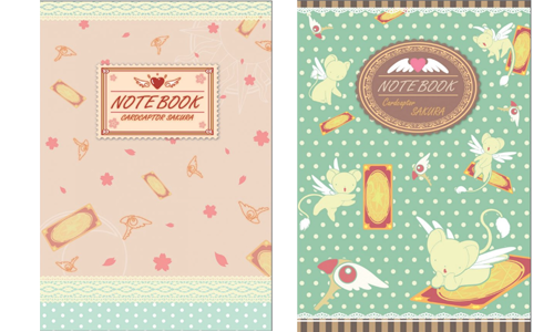sakura-lottery-14-notebooks