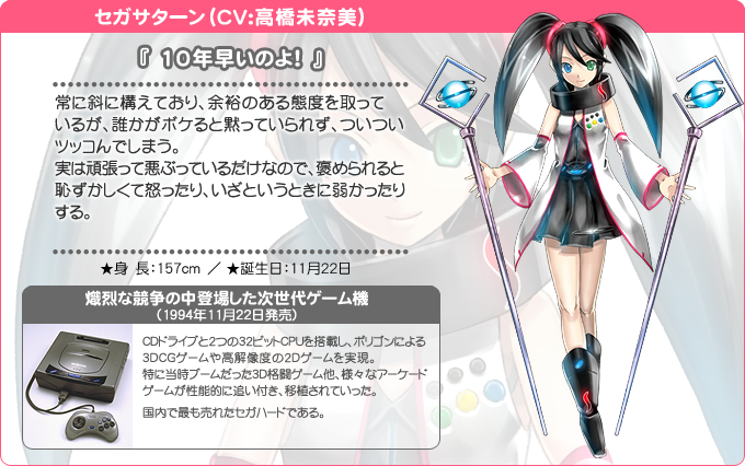 sega-girls-anime-03