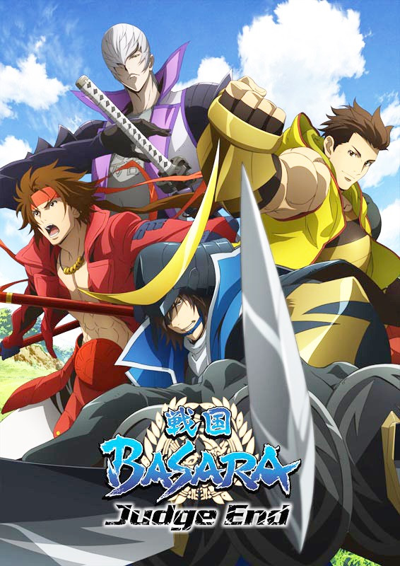 sengoku-basara-judge-end-key-visual
