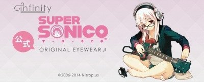 super-sonico-glasses-01
