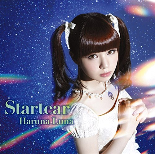 Luna_Haruna_-_Startear_Limited_Edition_CD+DVD