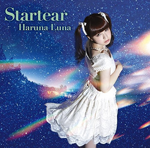 Luna_Haruna_-_Startear_Regular_Edition_CD_Only