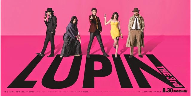Lupin The Third-1