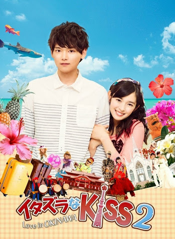 Mischievous Kiss 2- Love in Okinawa-p1