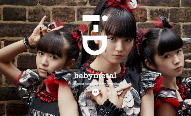 baby-metal-kawaii-idol-band-japanese-i-d-magazine