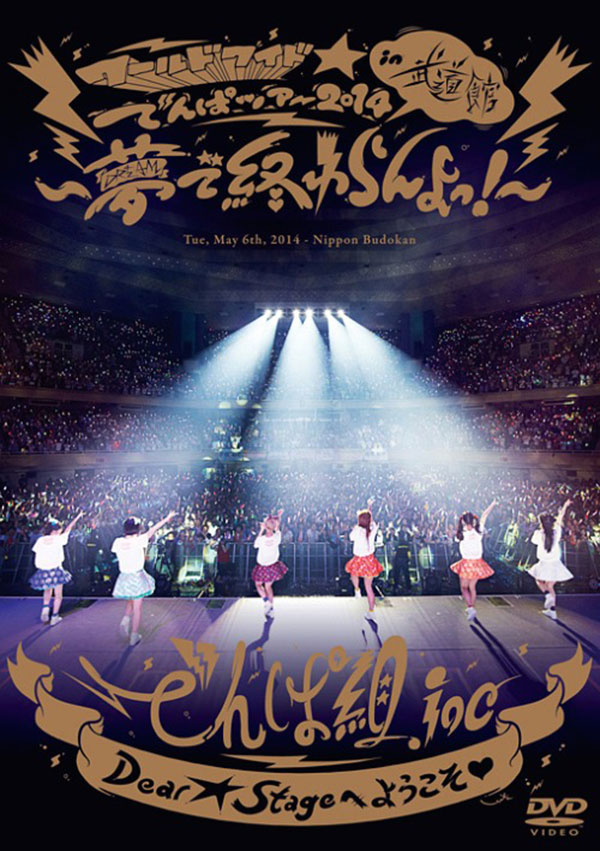 dempagumi-inc-world-wide-dempa-tour-2014
