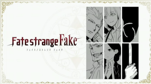 fatestrange-fake (1)
