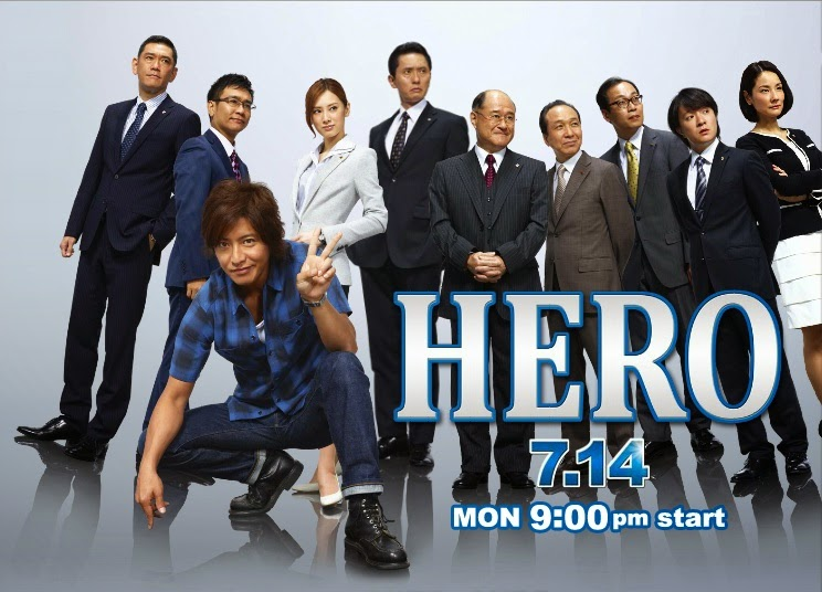 hero2014_preview