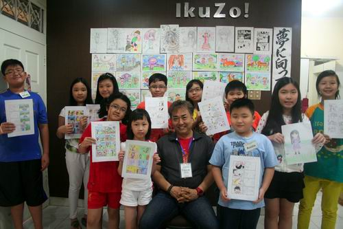 ikuzo manga workshop (1)
