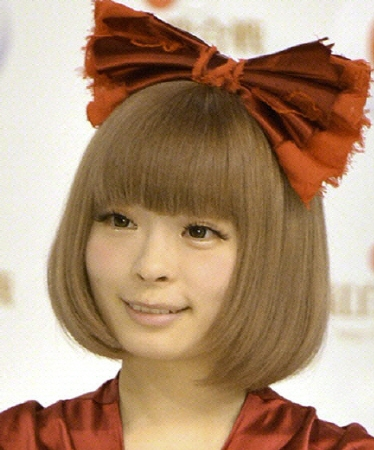 kyary one friend