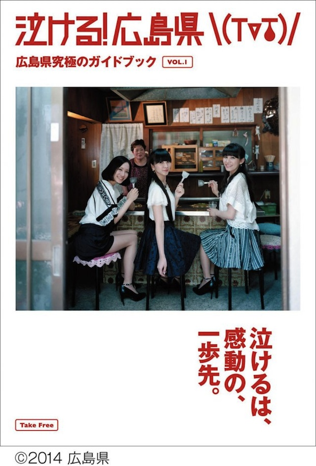 perfume-guide-tourism-booklet (1)