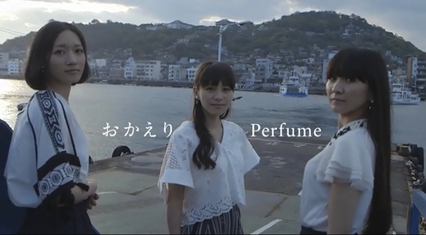perfume-guide-tourism-booklet (2)